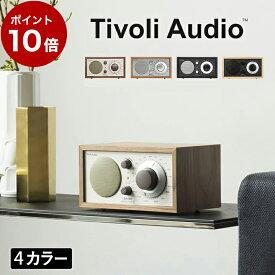 【ポイント10倍】Tivoli Model One BT Classic オーディオ ラジオ スピーカー bluetooth (-Walnut/Beige) (-Cherry/Silver) (-Black/Black)