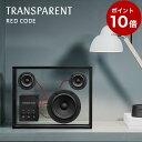 【ポイント10倍】TRANSPARENT SPEAKER red code スピーカー