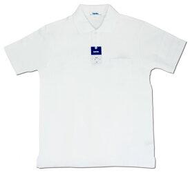【体操服・登校着】カンコー半袖白ポロシャツ