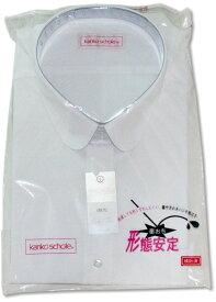 【制服】カンコー女子半袖丸衿ブラウス[サイズ:150〜175]