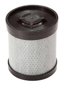 ホリスティックキュア シャワーヘッド 活性炭フィルター 交換用