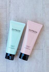キューテック4週間キット×2セット CUTECH サロン品質 時短 5分 毛髪強化