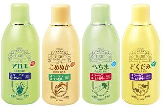 香草新鮮化妝水