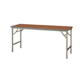 【新品】【送料無料】NAIKI 株式会社ナイキミーティングテーブル折りたたみテーブル和机シリーズ塗装脚・ソフトエッジタイプ天板カラー:チークKMJ1545B-T