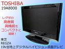 6/30まで!決算SALE!!【中古】TOSHIBA 東芝19V型地上デジタルハイビジョン液晶テレビREGZA レグザムーンブラック19A80002010年製