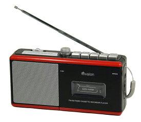 【新品】【送料無料!】Avalon アヴァロンFM/AMラジオカセットレコーダーモノラル ラジカセ内蔵マイク付きワイドFM対応2電源方式ARC-29BR