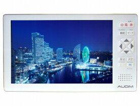 楽天最安値に挑戦中!【新品】KAIHOU5型液晶ディスプレイ フルセグTV搭載ラジオKH-TVR500