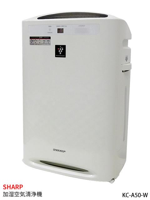 【中古】SHARP シャープ加湿空気清浄機床置・卓上兼用型プラズマクラスター7000カラー:ホワイト系KC-A50-W2011年製