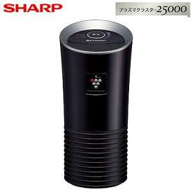 【新品】SHARP/シャープ車載用空気清浄機 プラズマクラスターイオン発生機/空気清浄機IG-LC15-Bブラック