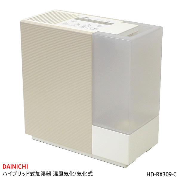 【中古】DAINICHI ダイニチハイブリッド式加湿器温風気化/気化式カラー:シルキーベージュHD-RX309(C)2009年製
