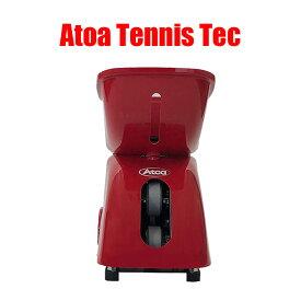 A-TNA-JW010 Atoa Tennis Tec テニスマシン テニスマシーン 球出し機 硬式テニス テニス テニスコーチ テニススクール テニス部 テニス練習