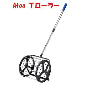 Atoa TローラーA-TND-ZS010 テニスボール回収 硬式テニス テニス テニスコーチ テニススクール テニス部