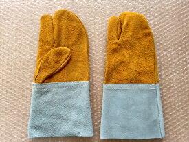 溶接作業用 3本指牛革手袋(黄)L:31.5cm 10束
