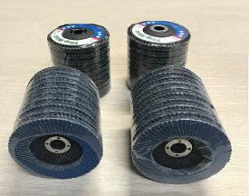 ディスクペーパー研磨ディスク(ジルコニア ) 粒度:60 200枚セット 穴径:15mm