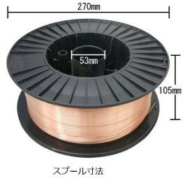 溶接ワイヤ 溶接ソリッドワイヤ 0.9mm 15kg/巻 YM-28、MG-50T、YM-50T、SM-70適合 在庫処理