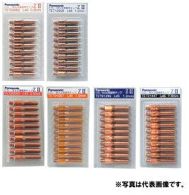 パナソニックCO2チップ純正品「TET12008」 40L 1.2mm 50本 在庫処理