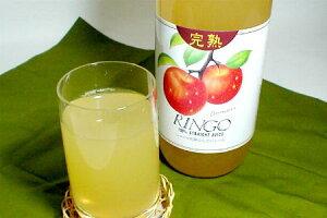 青森 アップルジュース 100%果汁 ストレートジュース 6本入り箱 (1000ml×6本) りんごジュース リンゴ【ラッキーシール対応】