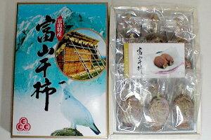 富山の干柿(とやまのほしかき) 富山産 L〜2Lサイズ 12〜15個入り化粧箱(600g)【小箱】?ドライフルーツお茶菓子 冬のみやげ