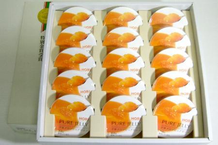 北海道 ホリ 夕張メロンピュアゼリー 15個入り化粧箱●ご贈答おすすめ商品です北海道の人気のスウィーツは、みずみずしい香りと食感♪果肉たっぷり魅惑のゼリーです!02P05Nov16