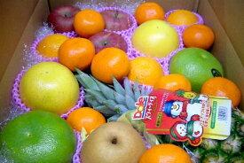 果物セット 果物屋さんの旬のフルーツセット 約4kg 冬|福袋 フルーツギフト プレゼント ギフト ご褒美