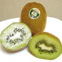 キウイ 有機栽培 グリーンキウイ 約3.6kg 27〜30個入り オーガニック NZ産 ゼスプリ JAS認証 有機農作物 キウ…