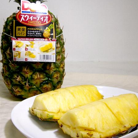 パイン スウィーティオ 約1.6kg×2個 フィリピン産 甘さを追求 美味しいパイナップルです トロピカルフルーツ【7サイズ】【ラッキーシール対応】