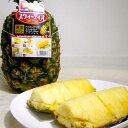フィリピン産 スウィーティオ 黄金パイン(ゴールドパイン)約1.3kg×2個入り甘さを追求した美味しいパイナップルです! やや小ぶり