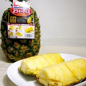 フィリピン産 スウィーティオ 黄金パイン(ゴールドパイン)1個 (約1.6kg ばらつきあります)甘さを追求した美味しいパイナップルです!【7サイズ】