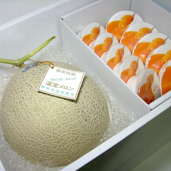 静岡産 温室 マスクメロン 1.5kg「白級」・北海道 ホリ 夕張メロン ピュアゼリー10個入りセット 化粧箱●ご贈答おすすめ果物です高級メロン ギフトセットです