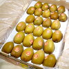 """含新西蘭產""""zesupuri""""有機黄金(太陽黄金)獼猴桃27-30個的醇厚某一個風味充滿肉汁的黄金獼猴桃的新品種有機肥耕作JAS認定 ※抵達日期的指定不在原則用珍品來的02P09Jul16"""