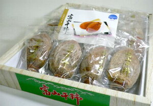 富山の干柿(ほしかき)2Lサイズ 20個入り 化粧箱(1.3kg)富山特産 【大箱】