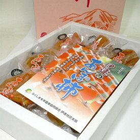 あんぽ柿「蜂屋柿」9個前後入り 約1kg 化粧箱 福島産※安全検査済み商品です
