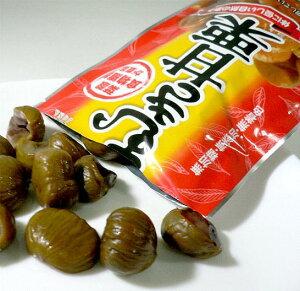有機栽培 むき甘栗(あまくり) 5袋 (70g/1袋) 中国産 JAS認定 むきくり【ラッキーシール対応】