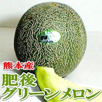 熊本专业肥绿色瓜 (看看绿色瓜) 绿色 3 L 大小 4 件与坚实的果肉甜水果充满了 02P30May15