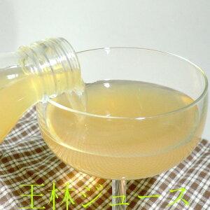 王林リンゴジュース 100%果汁 6本入り箱 1000ml×6本)ストレートジュース リンゴ【ラッキーシール対応】