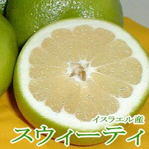 スウィーティ かんきつ 約8.4kg 24個入り(350g前後/1個) イスラエル産 緑でも完熟しています。上品な甘さで心地いい癒し系柑橘スイーテイです♪【ラッキーシール対応】