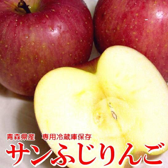 【送料無料】訳あり サンふじリンゴ 約5kg 小玉20〜25個入り「CA貯蔵」青森産※少し色が薄かったり小さなキズがあるワケありりんごです。サン富士 サンフジ わけあり アップル りんご【ラッキーシール対応】