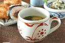 【砥部焼 梅山窯】赤太陽の丸ミルクカップ