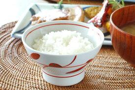 【砥部焼 梅山窯】赤笹の茶碗(小)