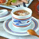 【砥部焼 梅山窯】みつ葉の茶碗蒸し