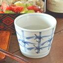 【砥部焼 梅山窯】格子笹のそばちょこ