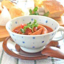 【砥部焼 陶房遊】ブループラネットのスープカップ