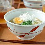 【砥部焼梅山窯】赤笹の丼鉢(5.2寸)