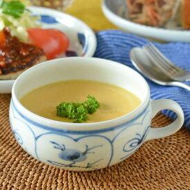 【砥部焼 梅山窯】なずなのふっくらスープカップ