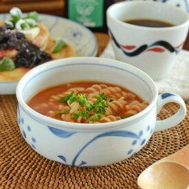 【砥部焼 梅山窯】太陽柄のふっくらスープカップ