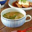 【砥部焼 梅山窯】とくさ柄のふっくらスープカップ