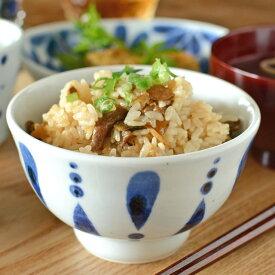 【砥部焼 陶房遊】あまつぶの茶碗(大)