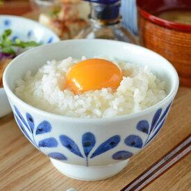 【砥部焼 陶房遊】ブルーリーフの茶碗(大)