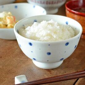 【砥部焼 陶房遊】ブループラネットの茶碗(小)