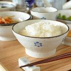 【砥部焼陶彩窯】小梅文の古砥部茶碗(小)